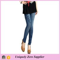 High Quality Straight Floral effect Jean Pants-Best Womens Clothes Online in Kenya