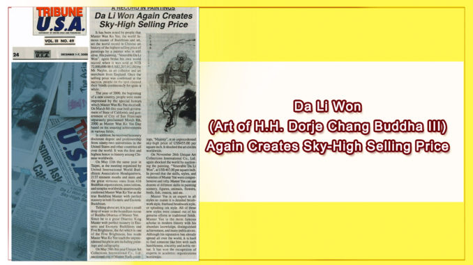 Da Li Won (Art of H.H. Dorje Chang Buddha III) Again Creates Sky-High Selling Price