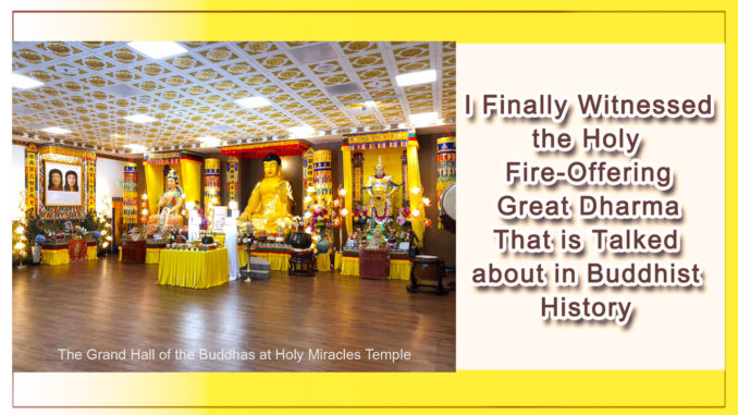 I Finally Witnessed the Holy Fire-Offering Great Dharma That is Talked about in Buddhist History