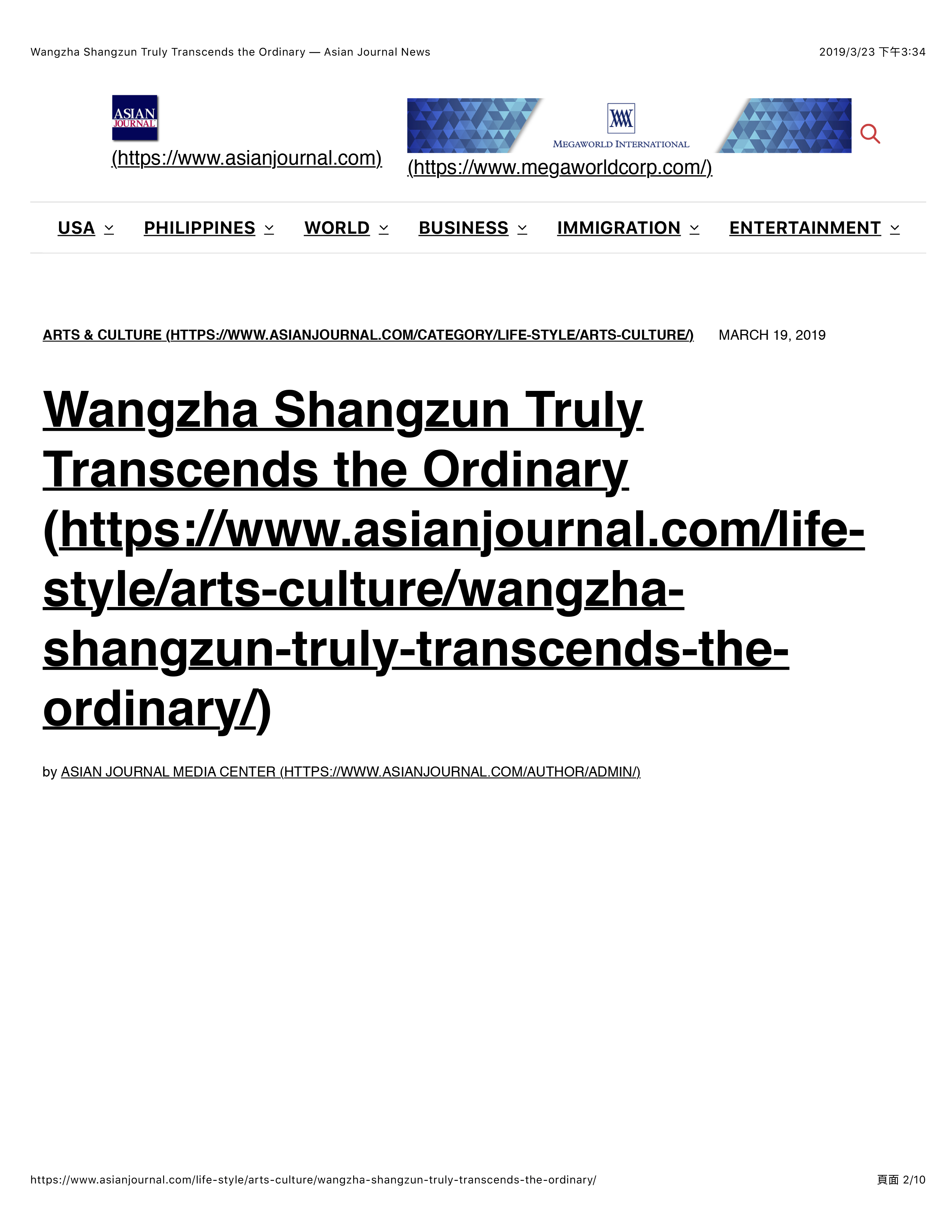 1 Wangzha Shangzun Truly Transcends the Ordinary