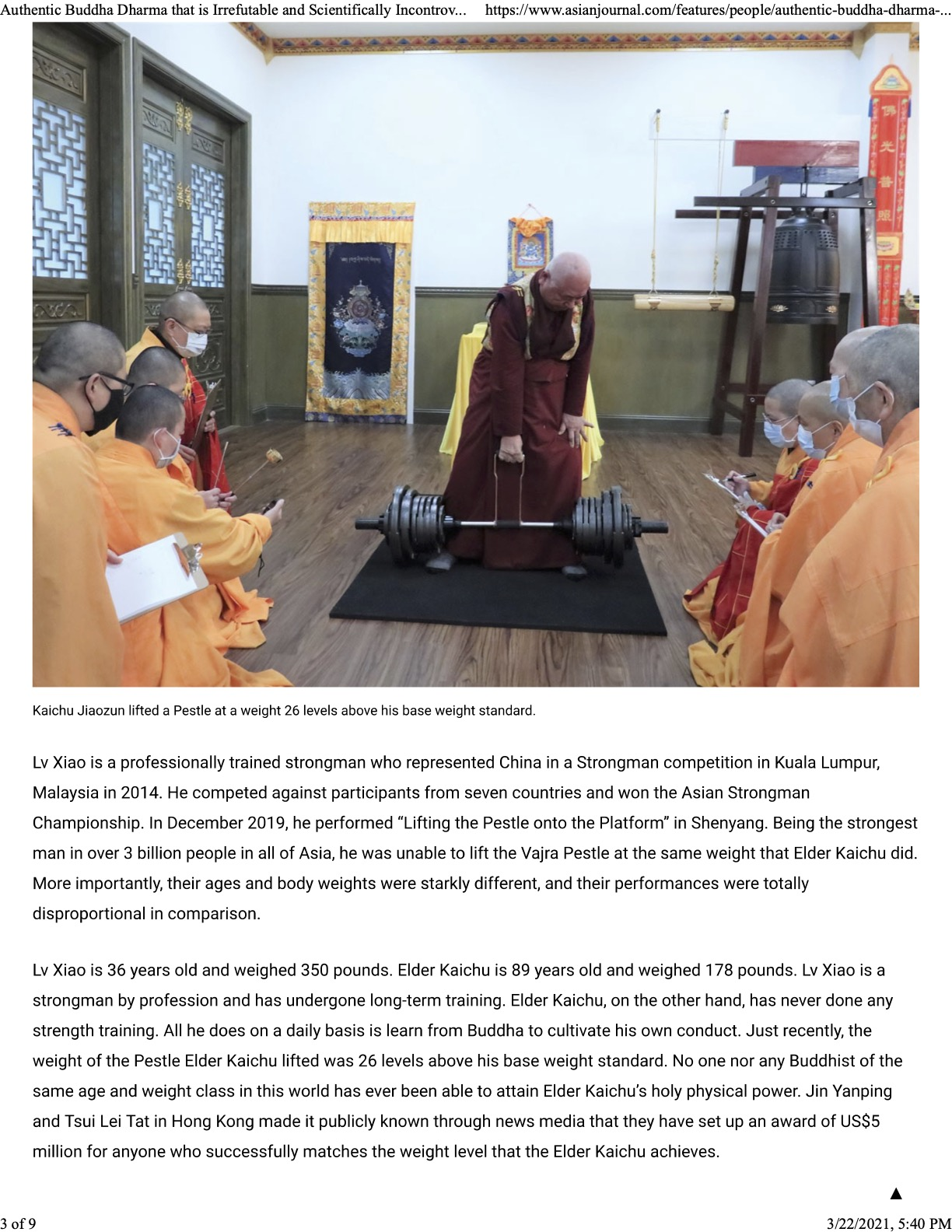 page2 -Online news AJ_Authentic Buddha Dharma that is Irrefutable and Scientifically Incontrovertible_3-20-2021
