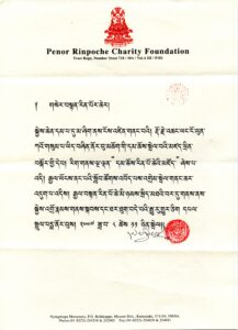Official Letter by Dharma King Penor