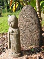 PZC Stone Statue