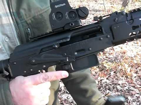 Definitive Arms .223 AK Rifle