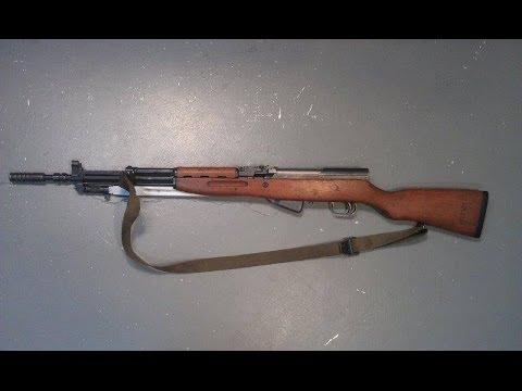 Yugo SKS Model 59/66A1