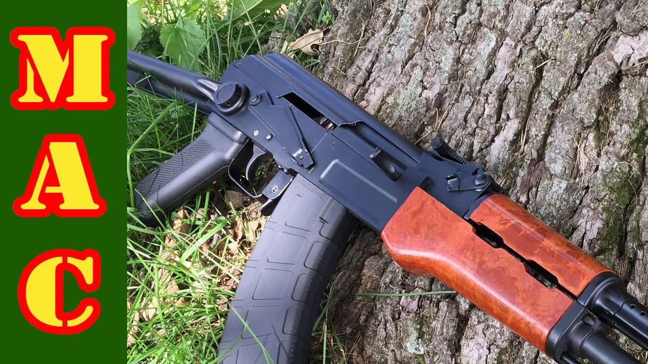 DDI AK47U Rifle