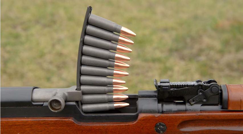 Chinese Norinco SKS Rifle