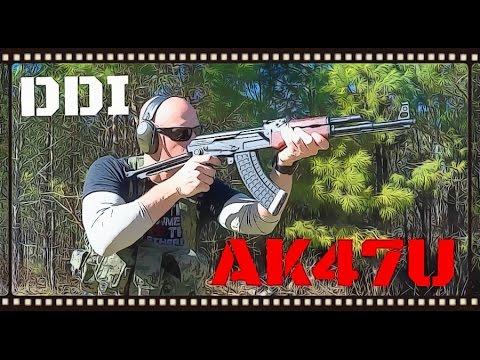 DDI AK47U Under Folder Rifle