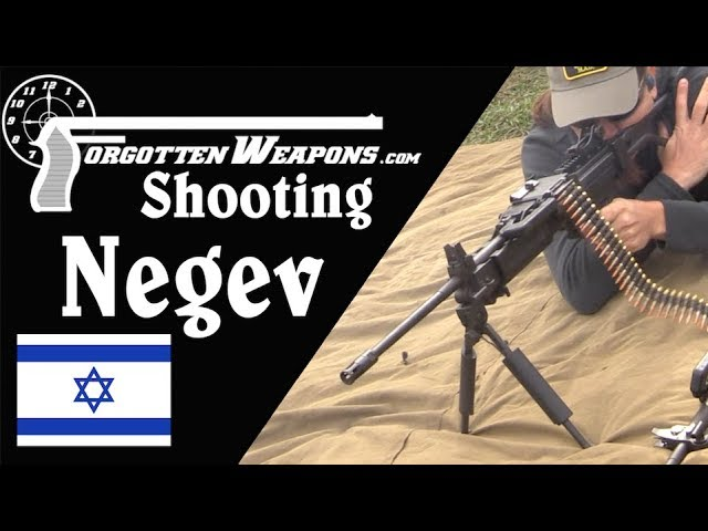 IWI NEGEV Light Machine Gun (LMG)