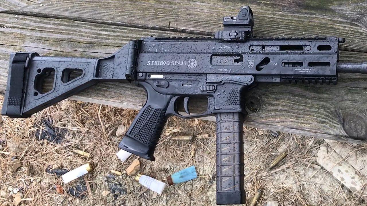 Grand Power Stribog SP9A3 Pistol