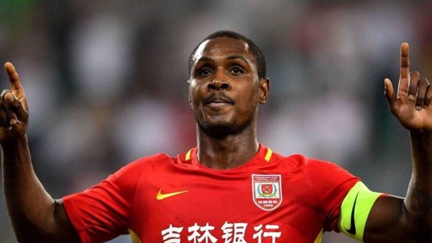 Ighalo Ready To Prove Critics Wrong After Making Manchester United Loan Move