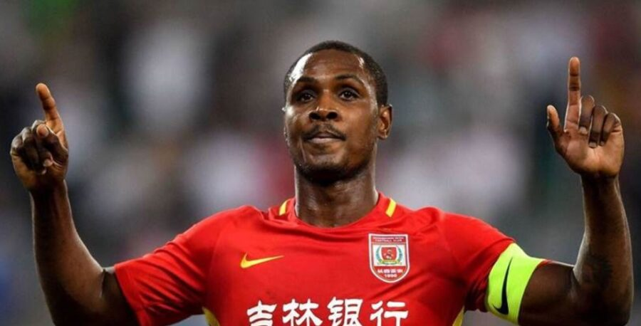 Odion Ighalo to Manchester United