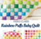 Rainbow Puff Baby Quilt sewing video