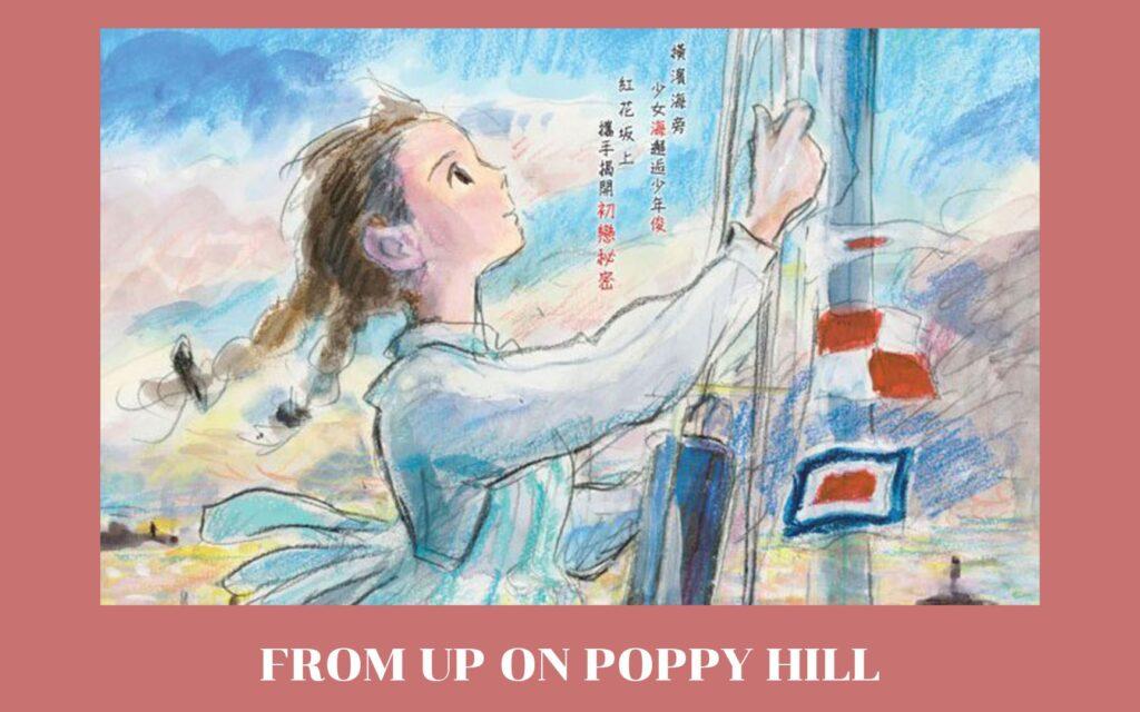 """""""FROM UP ON POPPY HILL"""" ป๊อปปี้ ฮิลล์ ร่ำร้องขอปาฏิหาริย์ อนิเมะไทย ฉากนี้โคตรดี ANIMEไทย FROM UP ON POPPY HILL"""