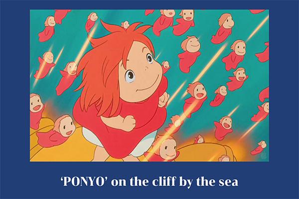 ' PONYO on the cliff by the sea' โปเนียว ธิดาสมุทรผจญภัย อนิเมะไทย ฉากนี้โคตรดี ANIMEไทย Studio Ghibli PONYO on the cliff by the sea