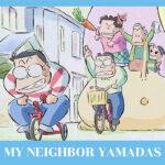 """""""My Neighbors Yamadas""""  ยามาดะ ครอบครัวนี้ไม่ธรรมดา"""