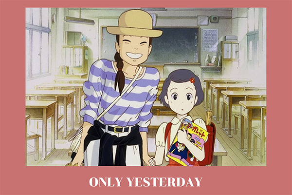 """ONLY YESTERDAY"" …ในความทรงจำที่ไม่มีวันจาง หนังรักสไตล์วินเทจที่ทำให้หัวใจคุณอบอุ่น อนิเมะไทย ฉากนี้โคตรดี ANIMEไทย ONLY YESTERDAY"