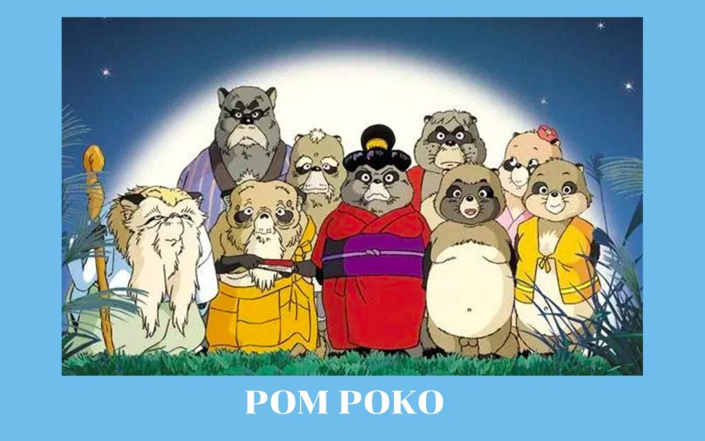 """""""Pom Poko"""" ทานูกิป่วนโลก เมื่อมนุษย์รุกล้ำธรรมชาติ อนิเมะไทย ฉากนี้โคตรดี ANIMEไทย Studio Ghibli Pom Poko"""