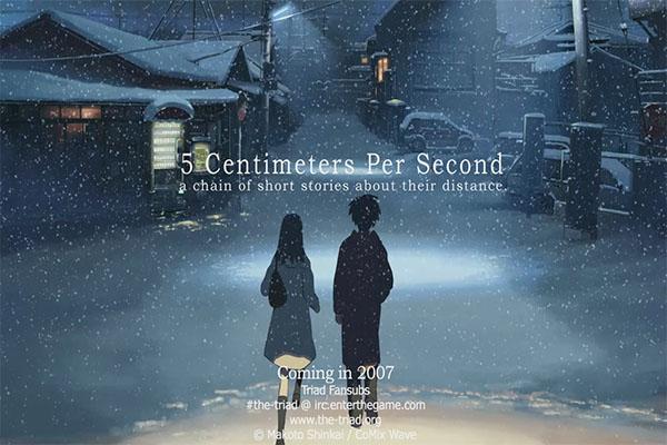 5 Centimeters Per Second วิเคราะห์ตอนจบความรักและระยะทาง อนิเมะไทย ฉากนี้โคตรดี ANIMEไทย 5 Centimeters Per Second