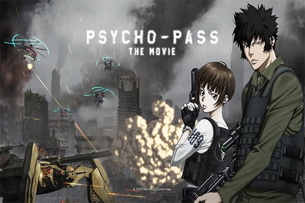 Psycho-Pass Movie การ์ตูนเนื้อเรื่องเยี่ยมไม่แพ้ภาพยนตร์ อนิเมะไทย ฉากนี้โคตรดี ANIMEไทย Psycho-Pass