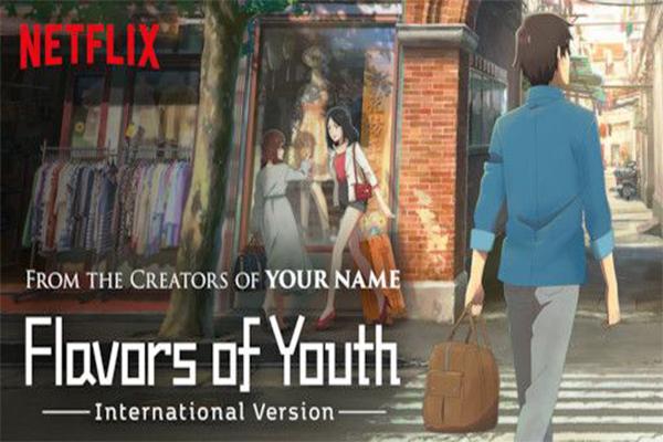 รีวิวอนิเมะเรื่อง Flavors of Youth วัยเเห่งฝันงดงาม อนิเมะไทย ฉากนี้โคตรดี ANIMEไทย Netflix FlavorsofYouth
