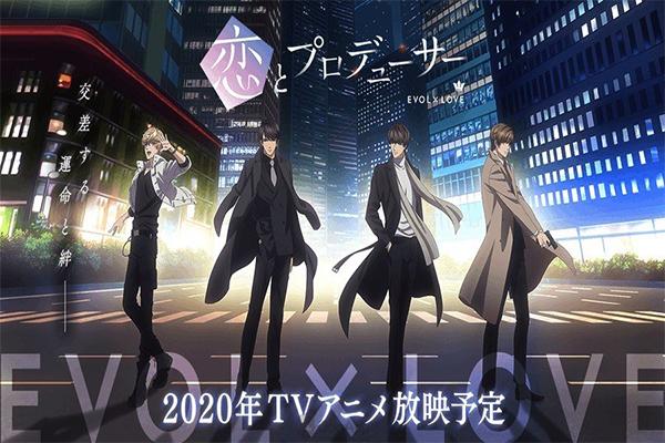 Koi to Producer : EVOL x LOVE จากเกมจีบหนุ่มสู่อนิเมะ อนิเมะไทย ฉากนี้โคตรดี ANIMEไทย KoitoProducer EVOLxLOVE