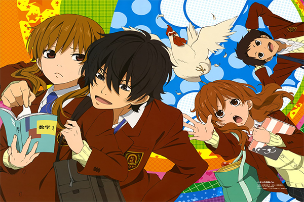 Tonari no Kaibutsu kun เด็กเนิร์ดหวานใจไอ้หนุ่มสุดทึ่ม อนิเมะไทย ฉากนี้โคตรดี ANIMEไทย TonarinoKaibutsukun