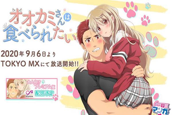 Ookami-san wa Taberaretai หนูอยากให้ครูเป็นคนแรกค่ะ อนิเมะไทย ฉากนี้โคตรดี ANIMEไทย Ookami-sanwaTaberaretai