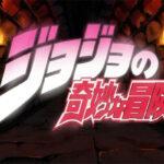 JoJo's Bizarre Adventure Phantom Blood เปิดตำนานตระกูลโจสตาร์