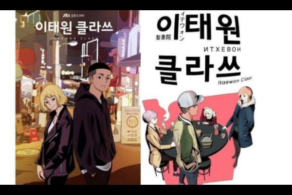 จุดเริ่มต้นของ Manhwa มังงะเกาหลีที่กลายมาเป็นซีรีย์ที่โด่งดังขึ้นทุกวันบน Netflix อนิเมะไทย ฉากนี้โคตรดี ANIMEไทย Manhwa