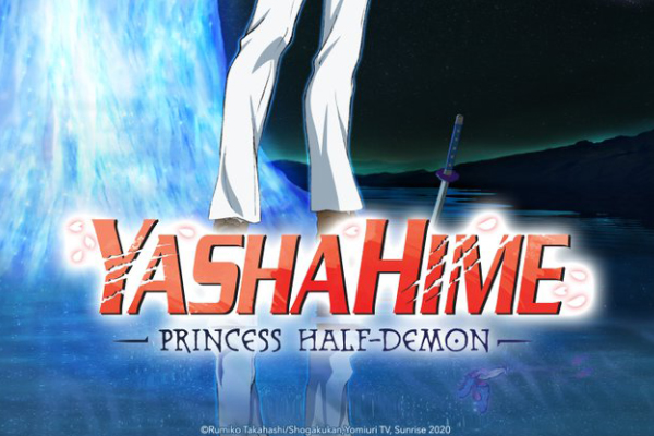 Viz Media ประกาศ Yashahime: Princess Half-Demon ซีซั่น 2 อนิเมะไทย ฉากนี้โคตรดี ANIMEไทย YashahimePrincessHalfDemon