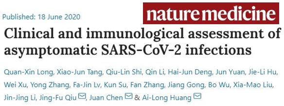 Asymptomatic SARS-CoV-2 Infections: Damage on the Clinical Side & Nothing but Doubts on the Immunological Side