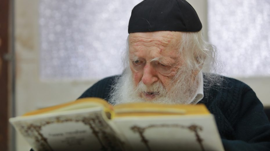 Rabbi Yaakov Zisholtz