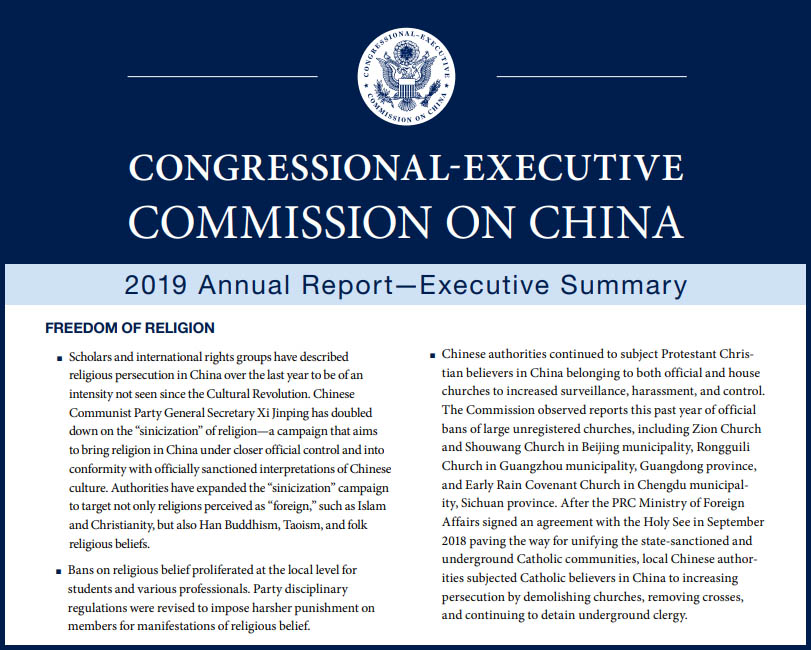 Religious Persecution in China Continues to Deteriorate: Congressional-Executive Commission on China 2019 Annual Report--Executive Summary