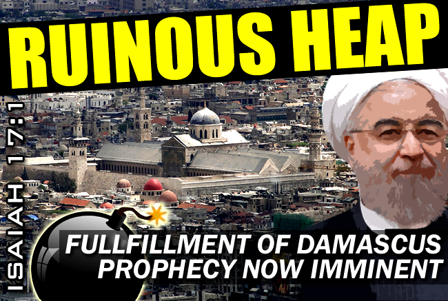 Iran, Israeli Airstrikes & Damascus Prophecy—Sum of All Fears?