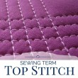 Top Stitch - is a standard stitch found on garments, handbags, quilts and more. Learn the details on The Sewing Loft.