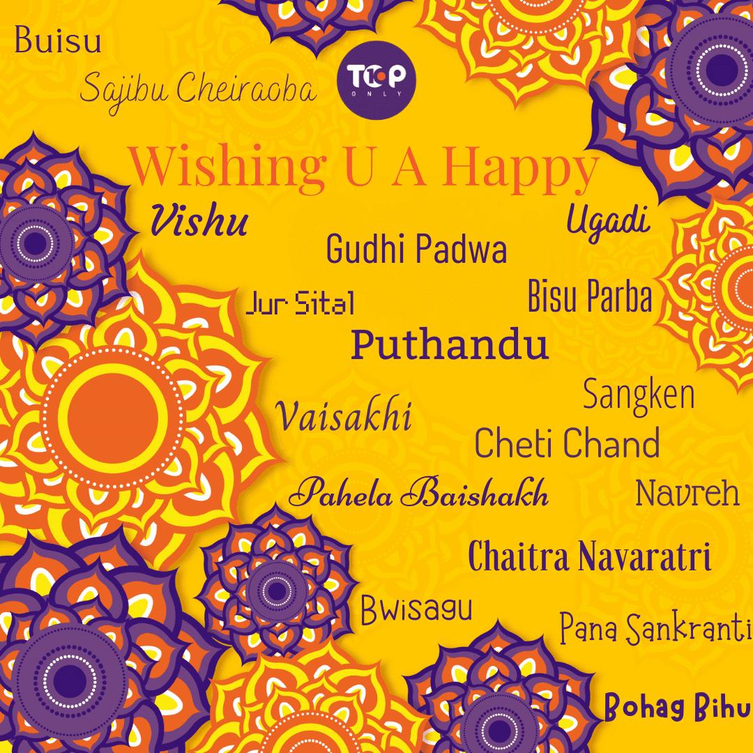 Ugadi Vishu Tamil Puthandu New Year Wishes