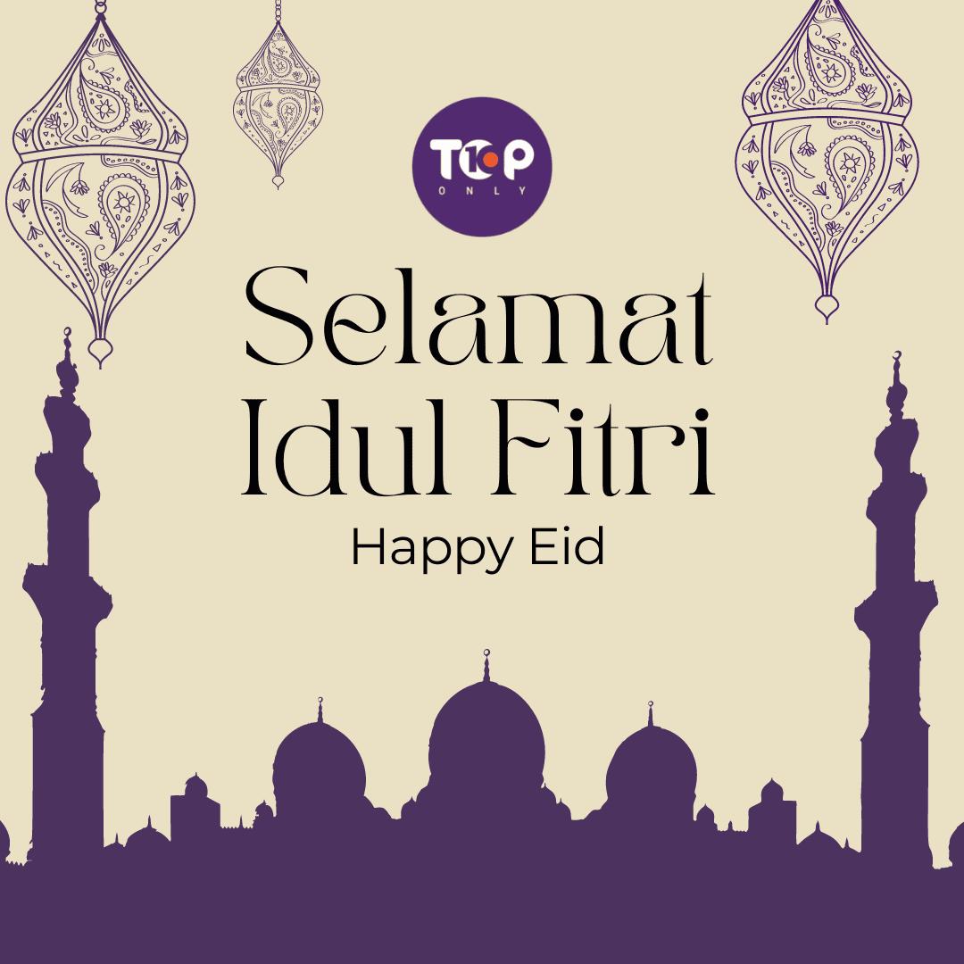Eid Mubarak Greetings After Ramadan 2021