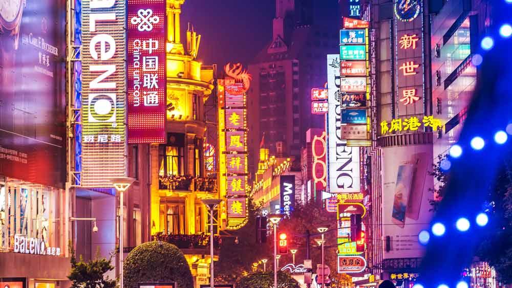 Ashtanga Yoga Intensive – Shanghai, China – 2020