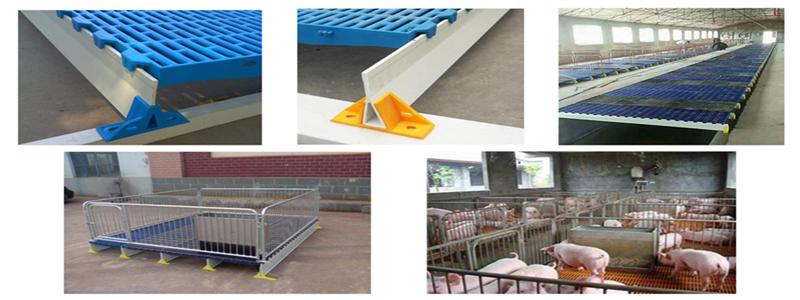 FRP Flooring Beam for Pig Farming