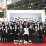 Asia's Largest Integrated Security Event Finally Opens Its Doors!