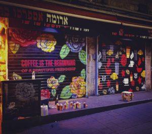 Aroma Coffee Jerusalem
