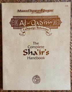 sha'ir's handbook