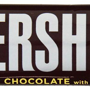 hersheys milk chocolate bar with almonds