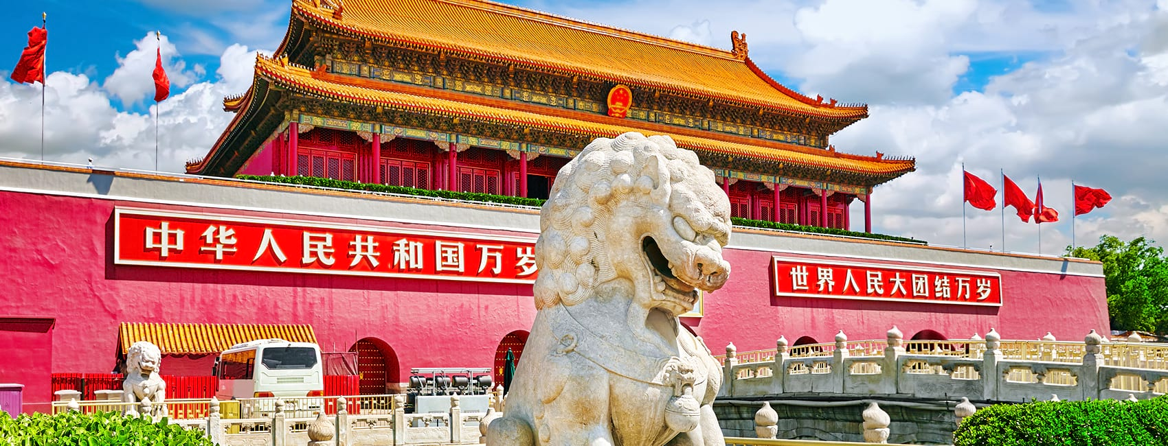 10 Days in China Beijing Shanghai Hangzhou