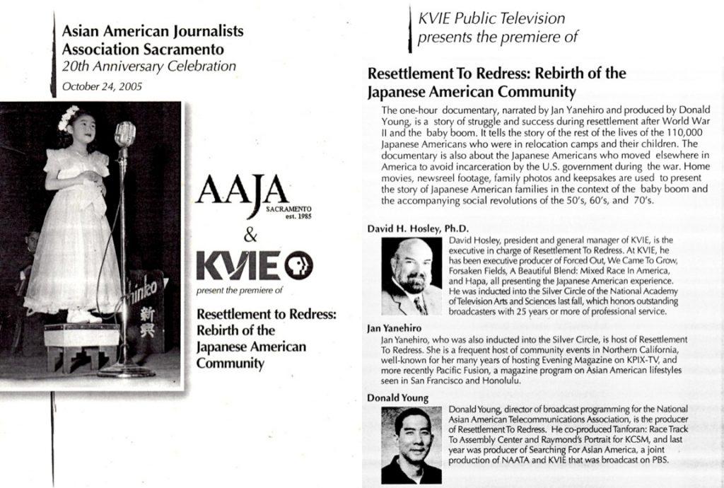 20th anniversary program