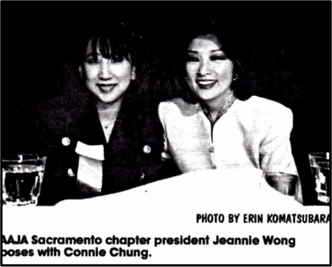 Jeannie Wong and Connie Chung.
