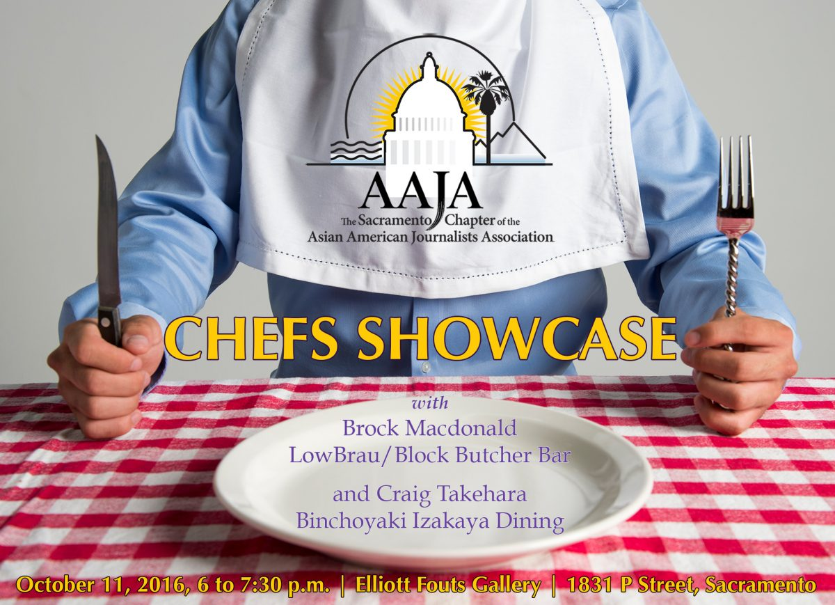 AAJA Sacramento announces 2016 Chefs Showcase fundraiser
