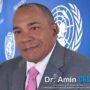 La ONU: Financiamiento y Desarrollo Sostenible para el futuro inmediato