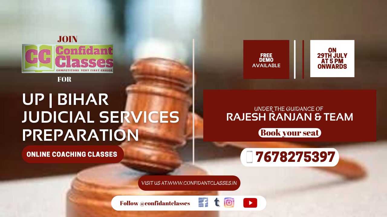 Bihar-UP   Judicial Services Preparation